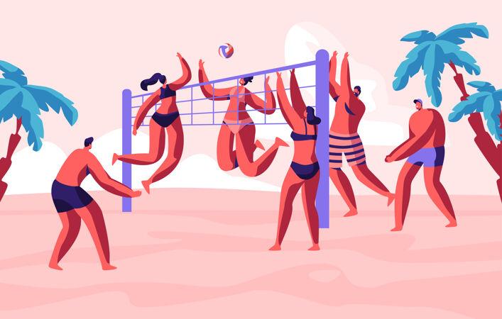 一群年轻人在沙滩上打排球海滨男 女主角在异国情调的热带地方进行体育活动 暑假休闲 娱乐卡通平面插画