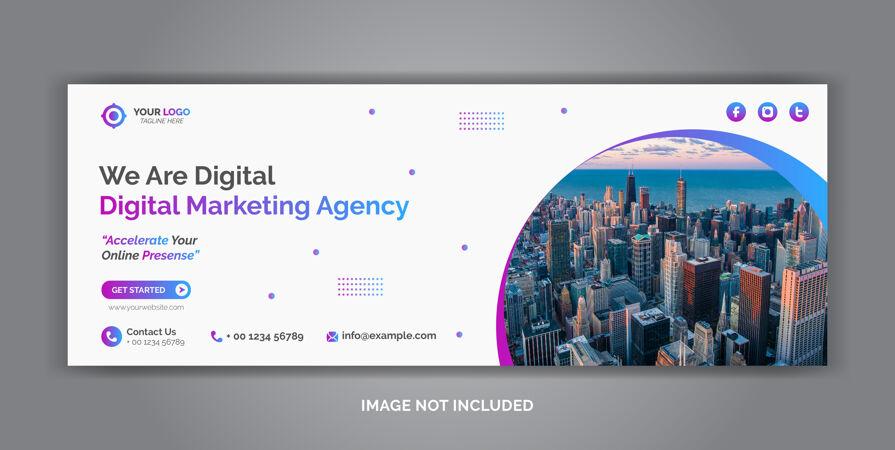 数字营销企业社交媒体封面模板