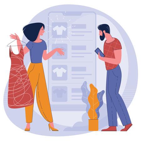 年轻男女正在使用移动应用程序进行网上购物