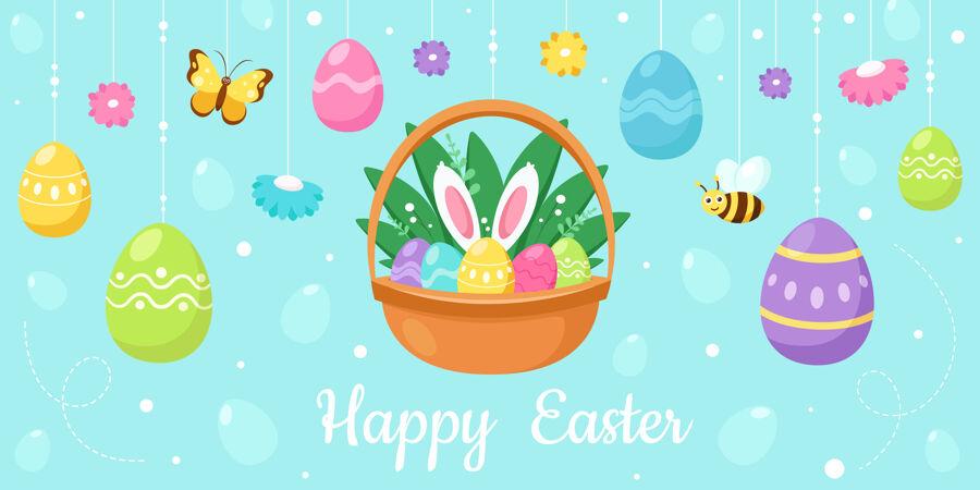 复活节快乐贺卡插画设计