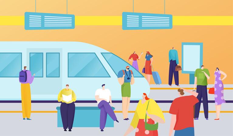 城市公共交通