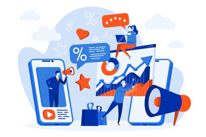 移动营销网站的概念与人的插图