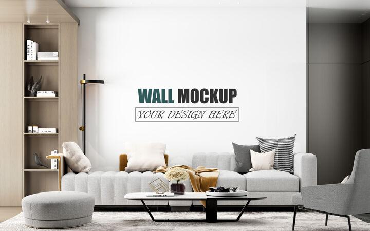 现代客厅设计墙模型