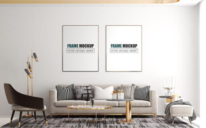 现代豪华的客厅框架模型
