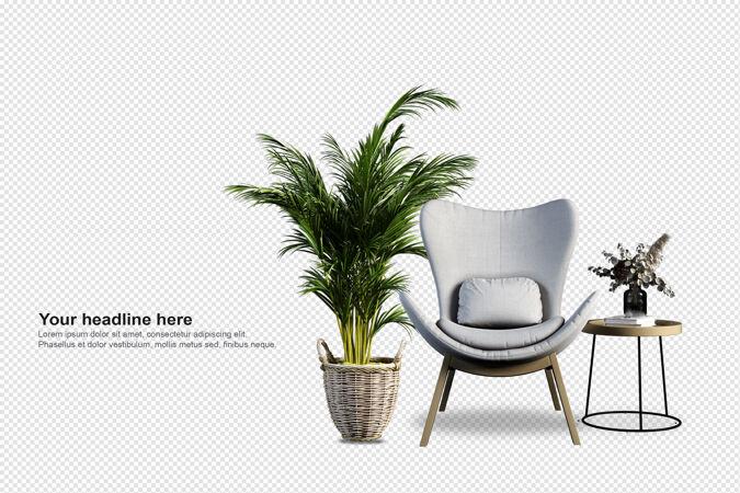 扶手椅的前视图在三维渲染