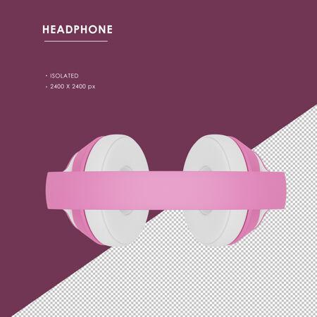 孤立的粉红色无线耳机从顶视图