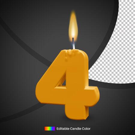 第四个生日蜡烛与火焰蛋糕装饰元素