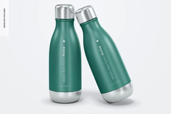 17盎司金属水瓶模型 正视图