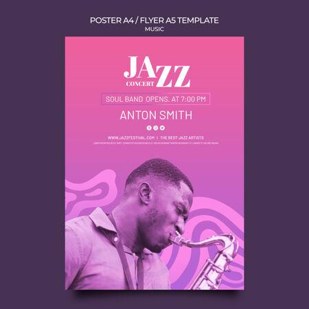 爵士音乐节和俱乐部的垂直海报