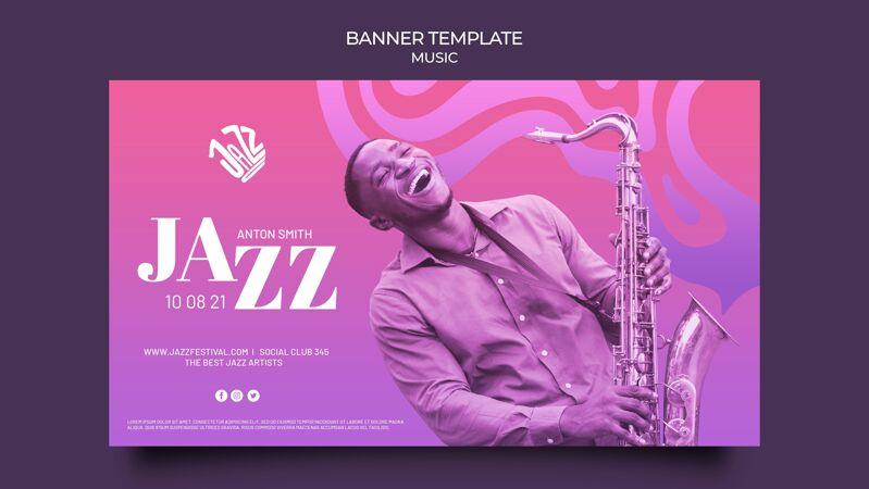爵士音乐节和俱乐部横幅模板