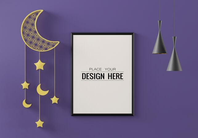 海报框架模型与室内斋月装饰客厅