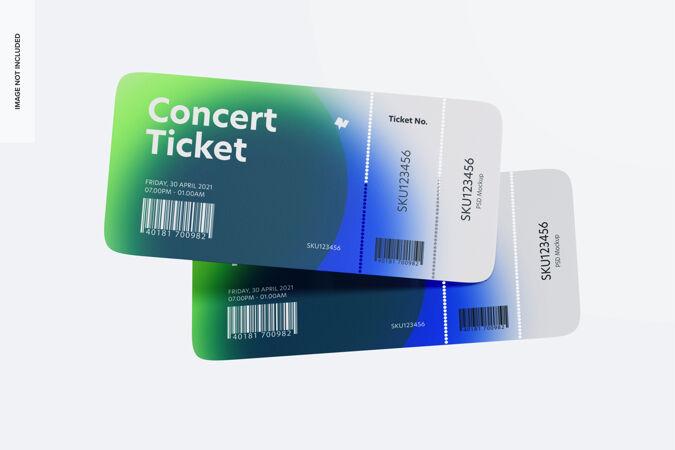音乐会门票模型 浮动
