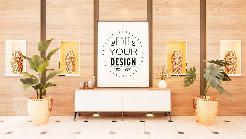 客厅里的海报框架模型