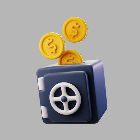三维保险箱与金元硬币