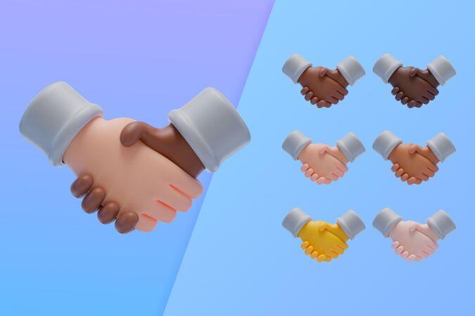 三维收藏与握手同意