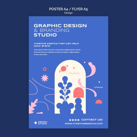 平面设计海报模板