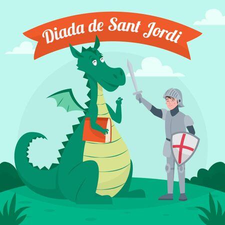 手绘迪亚达圣乔迪与龙和骑士插图