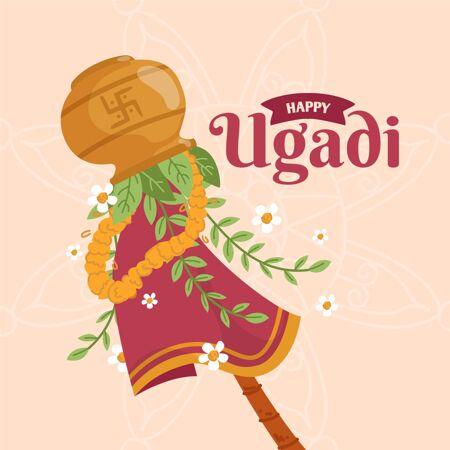 手绘乌加迪节日插图
