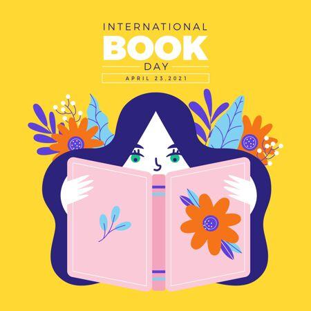 手绘世界图书日插图