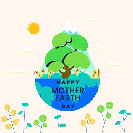 地球母亲节插图