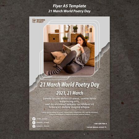 世界诗歌日传单