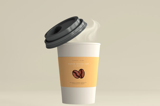 中型纸咖啡杯模型