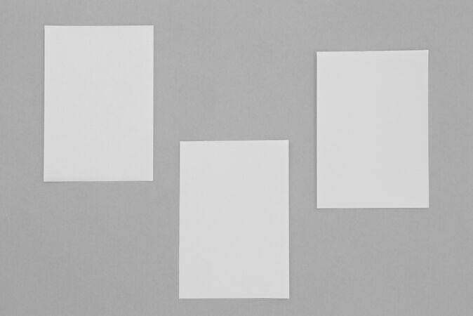 顶视图各种日本模型文件