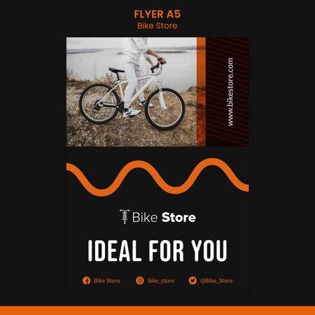 自行车商店垂直传单模板