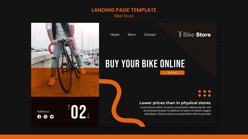 自行车商店登录页